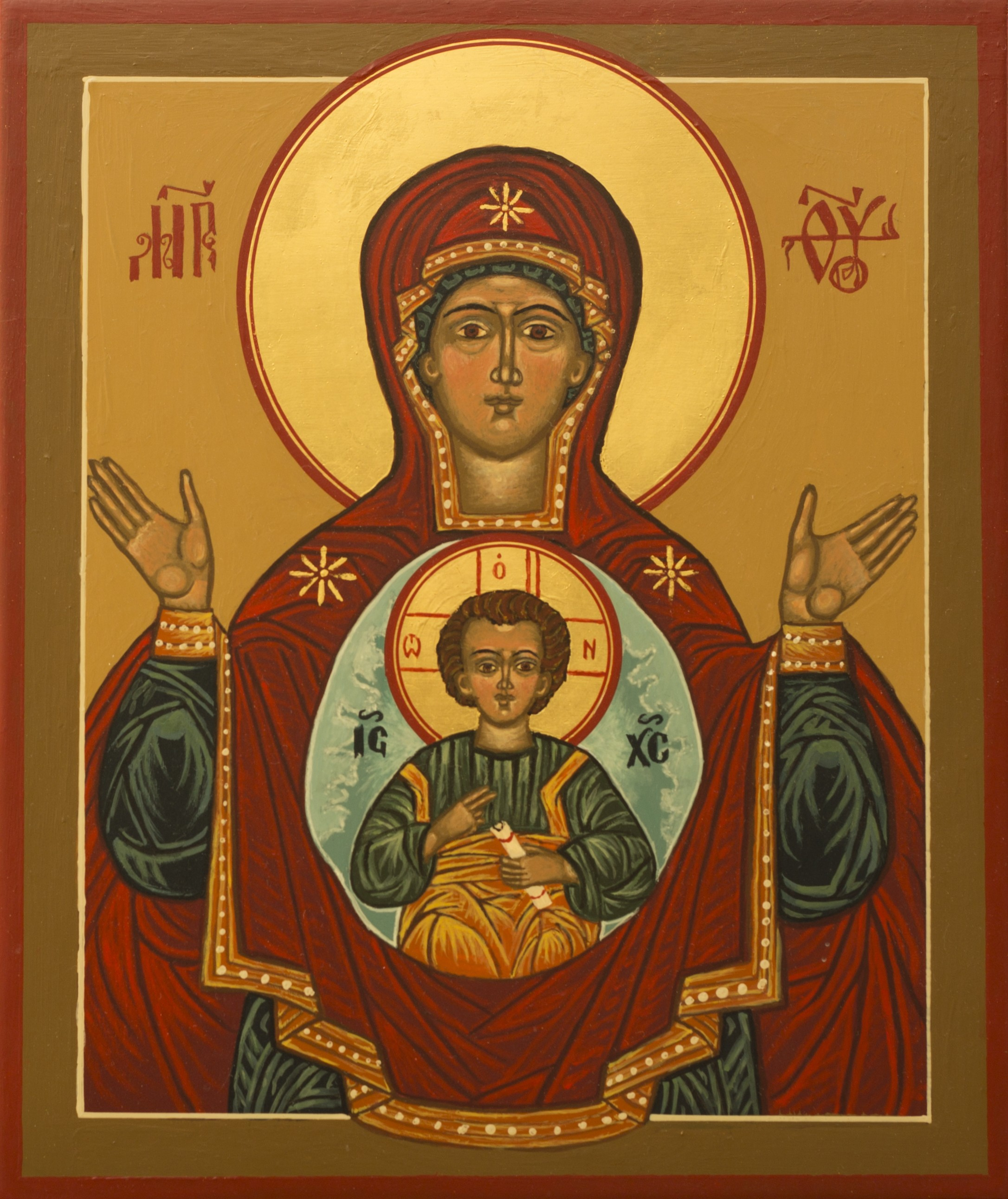 Icons | Suzanne Massie Manchevsky Christ As Pantokrator